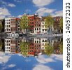 Amsterdam with main canal in Holland - stock photo