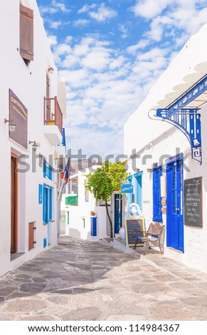 An alleyway from the town of Apollonia, Sifnos, Greece