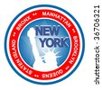 An illustrated badge symbolizing the city of New York. - stock vector