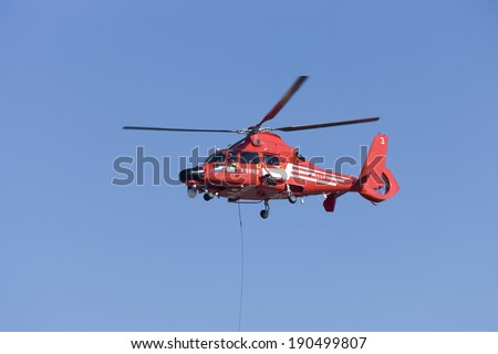 An image of Fire helicopter