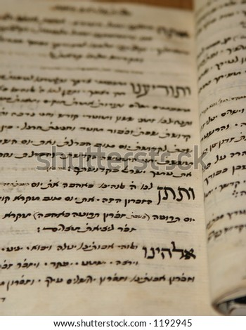 jews and chapter essay Essay on christianity and judaism essay do you think christianity and judaism are (2500 bce – 1500 ce) chapter 10: judaism and.