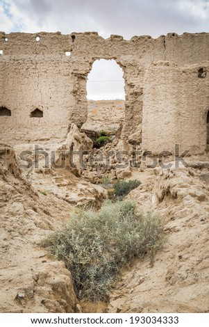 Ancient buildings in oasis Al Haway in Oman