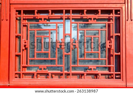 Ancient Chinese window. Located in The Palace Museum (Forbidden City), Beijing, China.