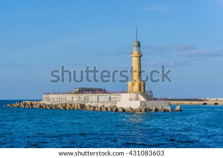 Ancient Lighthouse in Montazah, Alexandria, Egypt