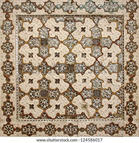 Isolated Cutout Red Bunny Pattern Traditional Stock