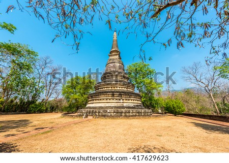 Ancient Pagoda. Wat U-mong (Tunnel temple) in Chiang mai province, Thailand.