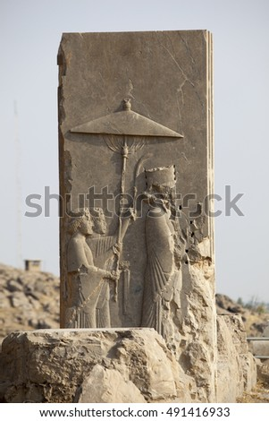 Ancient persian carving in Persepolis of Iran.