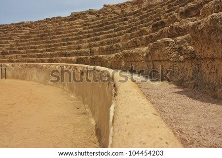 Ancient Roman hippodrome in the city of Caesarea, Israel
