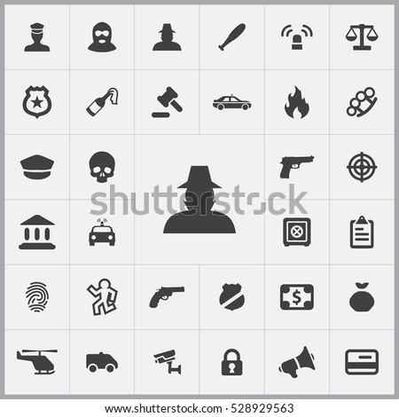 Earthquake Icon Set Stock Vector 484759009 Shutterstock
