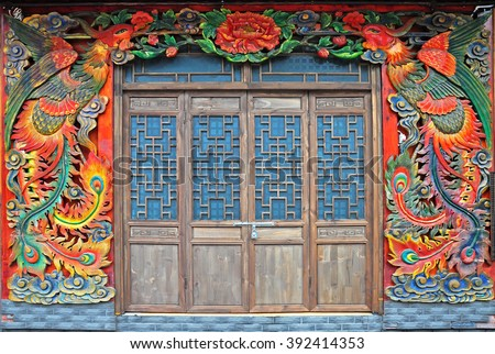Antique Chinese doors at Fenghuang, Hunan, China