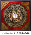 antique chinese feng shui compass - stock