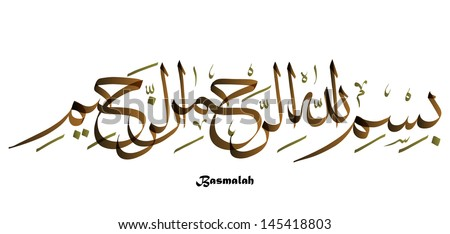 Arabic Calligraphy Type Thank You Shukran Stock Vector