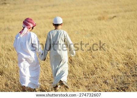 Arabic people enjoying in nature