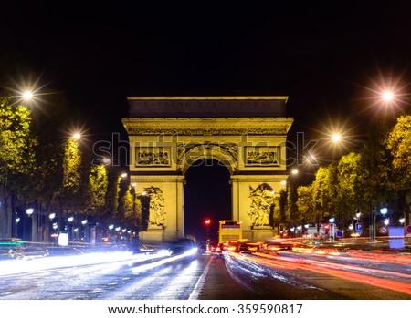 Arc De Triomphe Arch Triumph Paris Stock Photo 19609162 ...