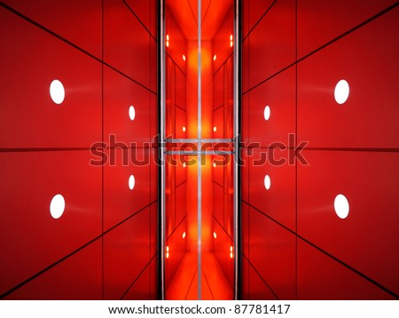 Architecture abstract - View of reflecting walls of commercial buildings