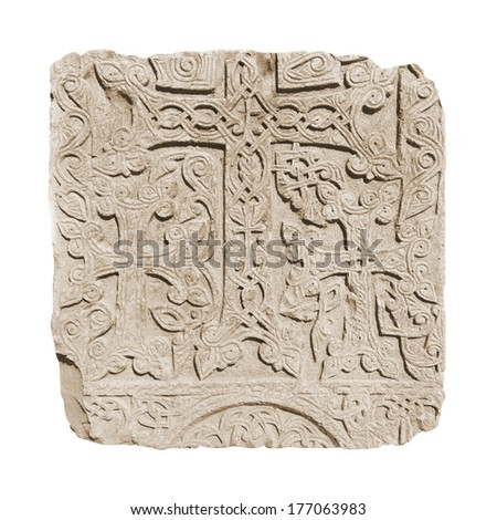 Armenian medieval cross stone on the peninsula Sevan isolated on white