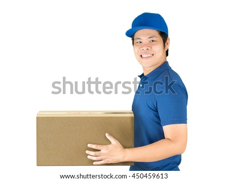 asian delivery man isolated on white