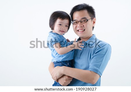Asian Father Daugther White Isolated Background Stock Photo 73657327 - Shutterstock