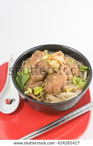 soup asian style beef noodles in soup asian style beef noodles in soup ...