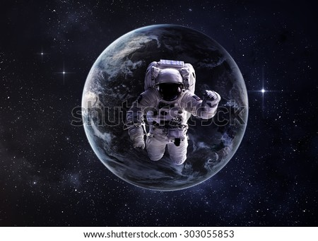 Flying astronaut on background sun some stock photo for Outer space elements