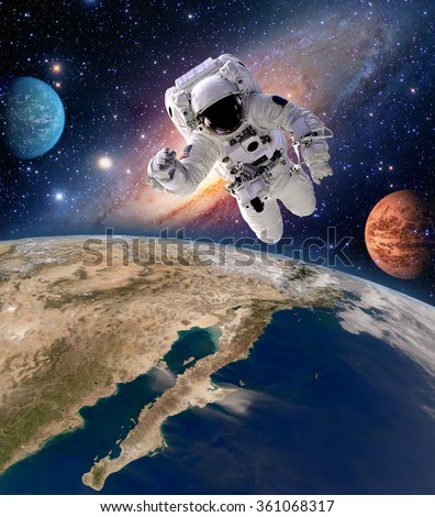 Solar system space objects elements this stock for Outer space elements
