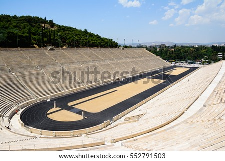 Athens, Greece - June 16th, 2015: Panathenaic stadium in Athens