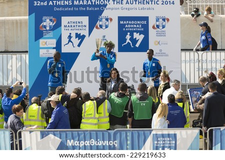 ATHENS,GREECE-NOV 9: The medal ceremony of the 32nd Athens Classic Marathon  a hard race of 42,195 m with over 35,000 athletes from all over the world ,November 09, 2014 in Athens,Greece