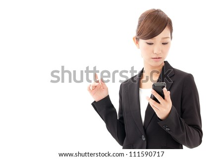 attractive asian businesswoman using smart phone
