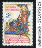 AUSTRIA - CIRCA 1982: stamp printed by Austria, shows St. Francis of Assisi, circa 1982 - stock photo