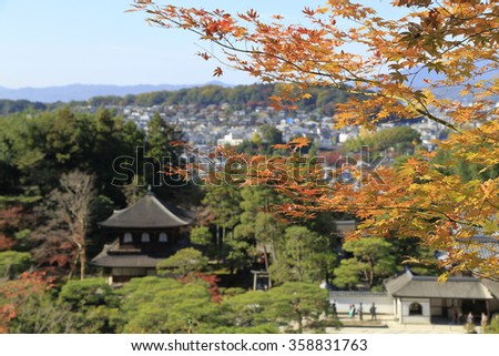 Autumn Color at Japanese Zen Temple named Ginkakuji  or Silver Pavilion in Kyoto, Japan