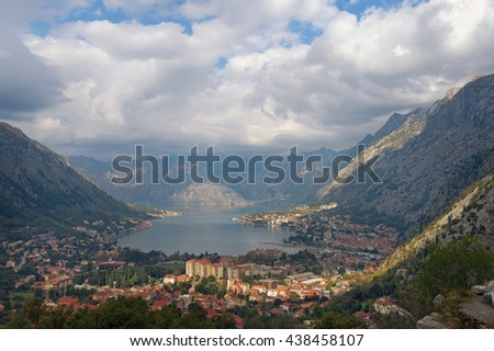 Autumn in Montenegro. Rays of light through the clouds. Kotor city