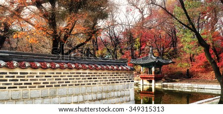 Autumn in Secret Garden (Huwon or Biwon).  The Secret Garden is part of Changdeokgung Palace, in Seoul, Korea.