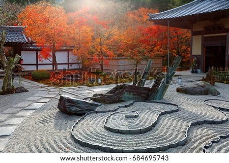 Autumn Scenery Of A Japanese Rock Garden ( Zen Garden, Dry Landscape, Or  Karesansui