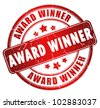 Award winner stamp - stock photo