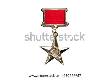 awards of the USSR badge of the medal of the Hero of Socialist Labor