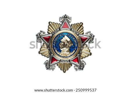 "awards of the USSR badge of the medal of the ""Nakhimov"""