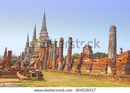 Ayuttaya cityold city thailand stock photo 375054763 for Ayuttaya thai cuisine