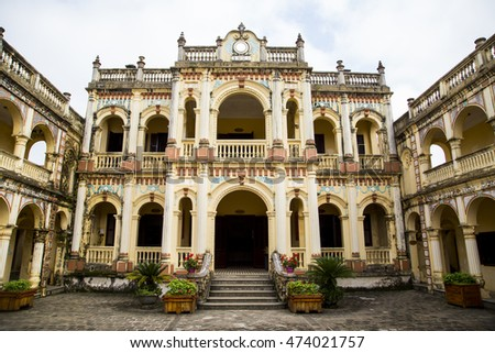 Bacha, Vietnam - May 28, 2016: Hoang A Tuong Royal imperial, Bac Ha, Lao Cai, Vietnam ancient architecture with a closed rectangular Eurasian built from 1914 local time master and slave.