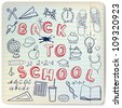 Back to school - set of school related doodle objects on the lines sheet - stock vector