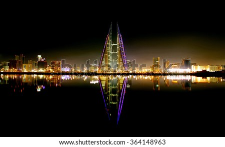 Bahrain Skyline with World trade at night
