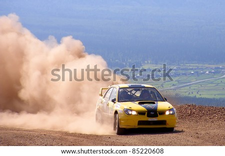 BAKAL, RUSSIA - AUGUST 3: Annual Rally Southern Ural, Evgeniy Novikov's Subaru Impreza WRC (No. 3) competes on August 3, 2007 in Bakal, Satka district, Chelyabinsk region, Russia.