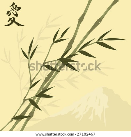 bamboo and mountain