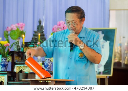 BANGKOK CITY, THAILAND - Aug 2016: In the Aug 18, 2016. Bangkok County. Activity of teaching primary education. students are learning Science. in Activity science Day.
