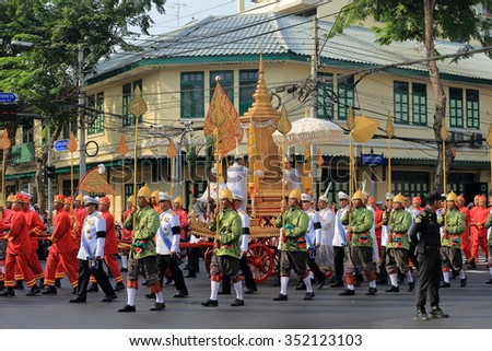 BANGKOK, DECEMBER 16 : The funeral ceremony moved HRH Patriach Sanklharacha from Wat Borvornnives to Wat Thepsirin at December 16, 2015 in Bangkok, Thailand.