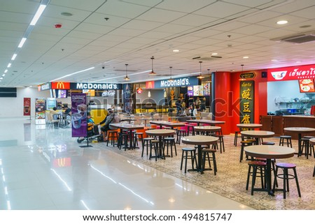 BANGKOK - JAN 29: New renovation of Don Mueang International Airport on Jan 29, 2016 in Bangkok. It is one of two international airports serving Bangkok, Thailand.
