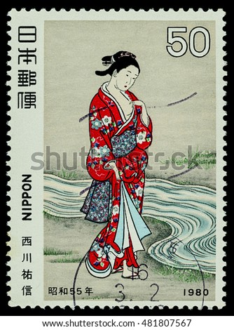 "BANGKOK, THAILAND - AUGUST 06, 2016: A postage stamp printed in Japan shows japanese women in red kinomo suite, series ""Philatelic week"", circa 1980."