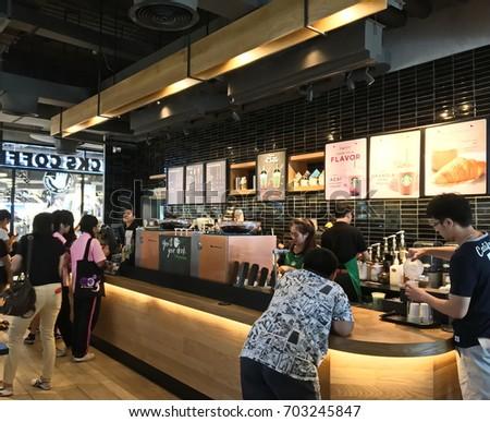 Bangkok, Thailand - August 26, 2017 : Starbucks coffee interior design.  Starbucks Corporation