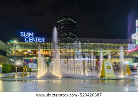 BANGKOK, THAILAND - NOV 22, 2016: Landscape view in front of  Siam Center in Siam Square mall at night. With light show at the fountain.