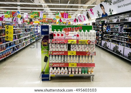 BANGKOK, THAILAND - OCTOBER 08, 2016: Aisle view of Tesco Lotus supermarket. the second largest retailer with 6,531 stores worldwide.