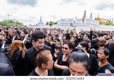 Bangkok, Thailand - October 22, 2016 : Thai people in funeral of of His Majesty King Bhumibol Adulyadej at the royal grand palace.